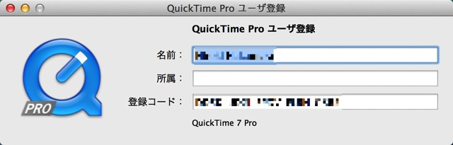 Quicktime player 7 pro2