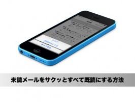 iPhoneのFacebookアプリからコメントに返信する方法