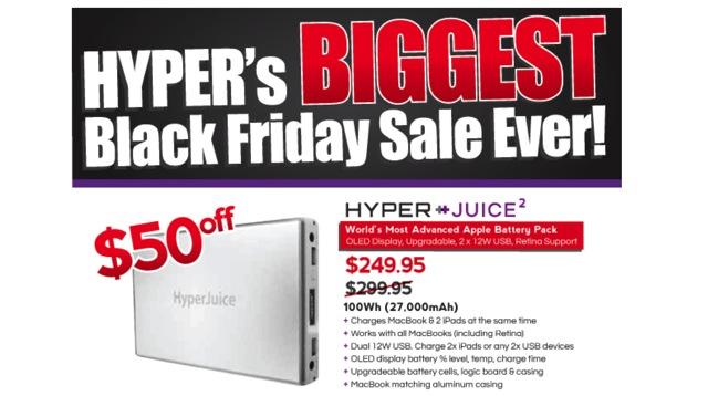期間限定!HyperJuice2が$50オフで購入できる激安セールが始まったよ!