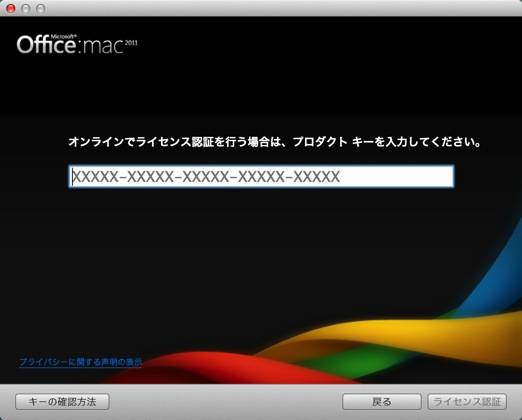 Can not install office for mac 20113 1