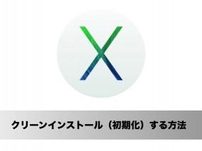 AirMac Extreme(第5世代)開封レビュー!802.11ac 超高速通信・2.4GHz/5GHz デュアルバンド対応!
