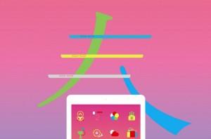 Google アナリティクスでブログのリアルタイム解析ができるiPhoneアプリ「Realtime for Google Analytics」