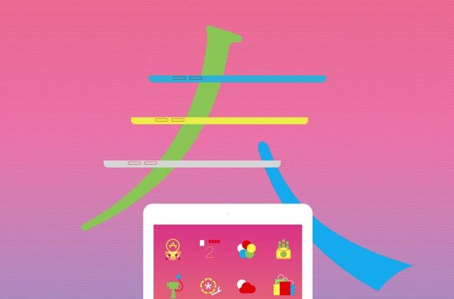 Apple Storeが2014年1月2日にLucky Bagの初売りセールを開催