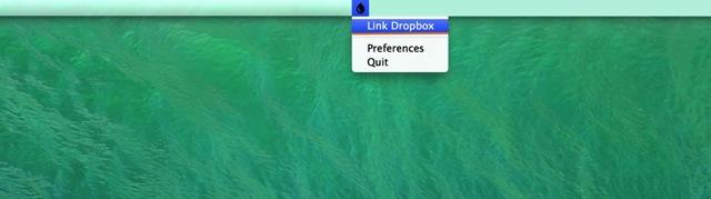 Dropboxとアプリケーションを連携させる