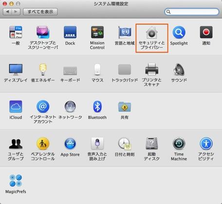 Maintenance to be long lasting battery life of mac09 1