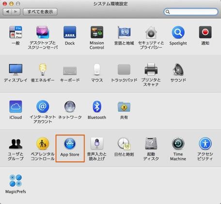 Maintenance to be long lasting battery life of mac10 1