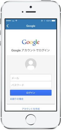 Realtime for Google Analytics3