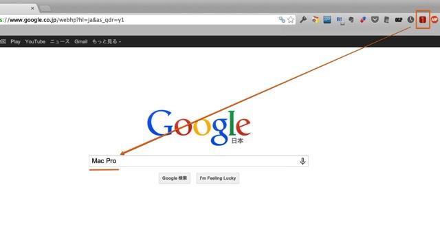 Google検索結果を1年以内に限定して表示するGoogle Chrome拡張機能「ato-ichinen」2