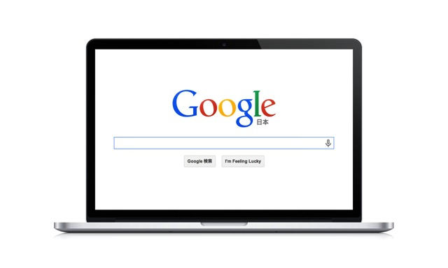 Google検索結果を1年以内に限定して表示するGoogle Chrome拡張機能「ato-ichinen」