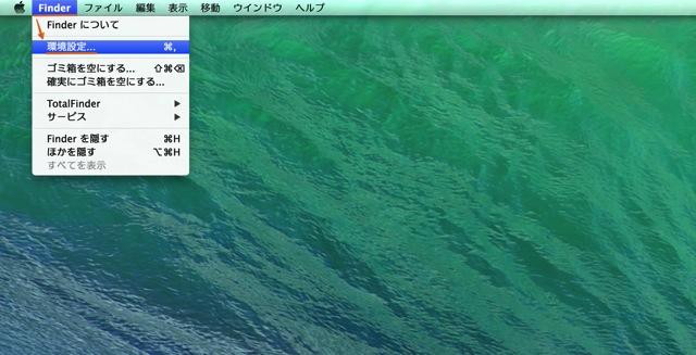 デスクトップ上にハードディスク(SSD)ドライブのアイコンを表示させる方法2