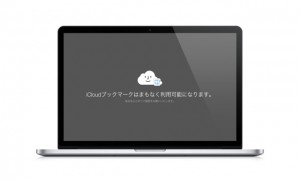 【Mac】Keynoteのファイルサイズを劇的に圧縮する2つの方法