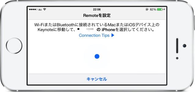 iOS版「Keynote」の新しいリモート機能でMac版「Keynote」のスライドショーを操作する方法3