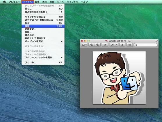 プレビュー.app1