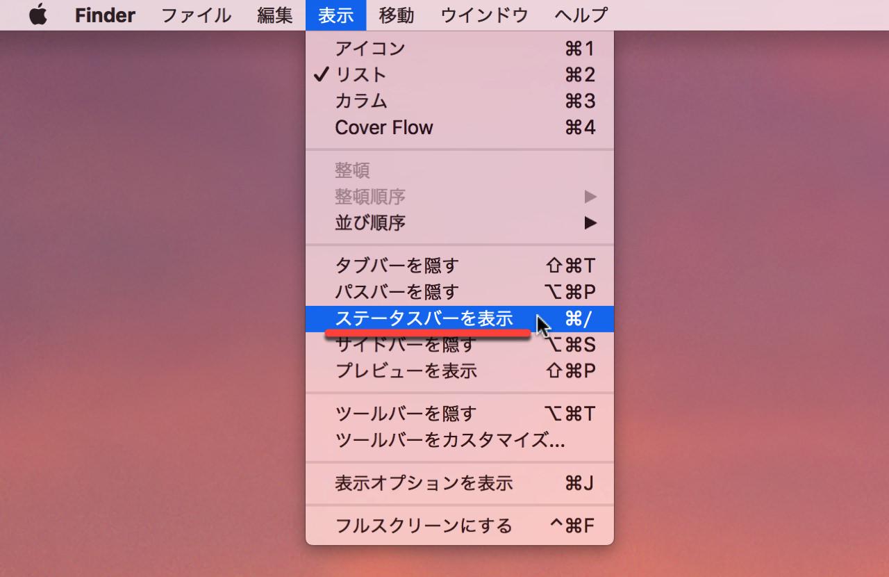 how-to-determine-amount-free-storage-mac-status-bar-finder1