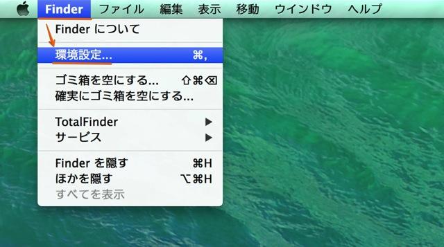 ファイルの拡張子2