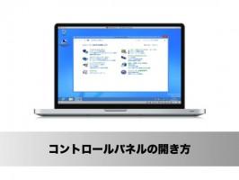 「Parallels Desktop 9 for Mac」とWindows 8でファイルを共有できないときの対処法