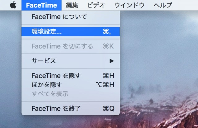 how-to-use-facetime-call-audio-on-mac-edit1