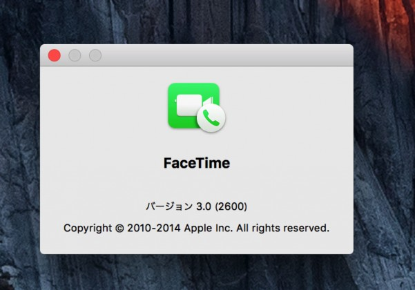 how-to-use-facetime-call-audio-on-mac-edit3