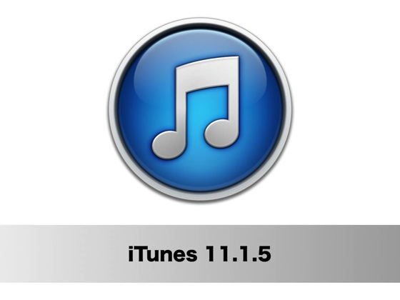 Appleが「iBooks for Mac」の互換性を改善した「iTunes 11.1.5」をリリースしています。