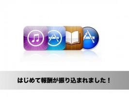 【Mac】マウスカーソルを含めたスクリーンショットを撮影する方法