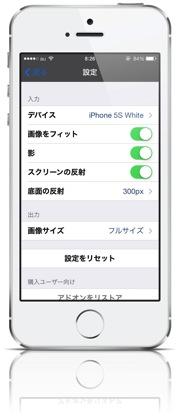 Screenshot maker pro4