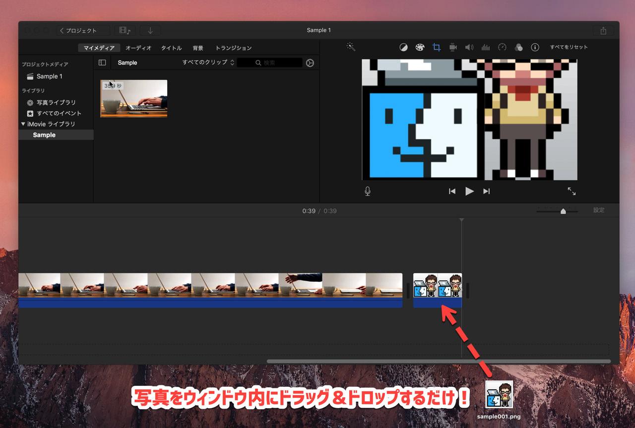 insert-image-edit2