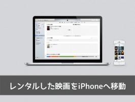 Mac ―「iMovie」に画像を簡単に挿入する方法