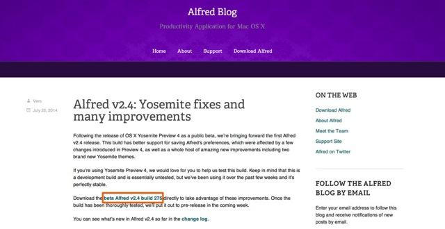 Alfred2.4ダウンロード