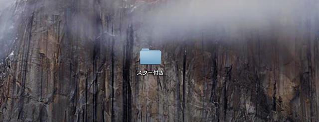 Gmailのバックアップを取得できる