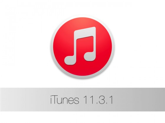 Apple、Podcast関連の不具合を解消した「iTunes 11.3.1」を公開。