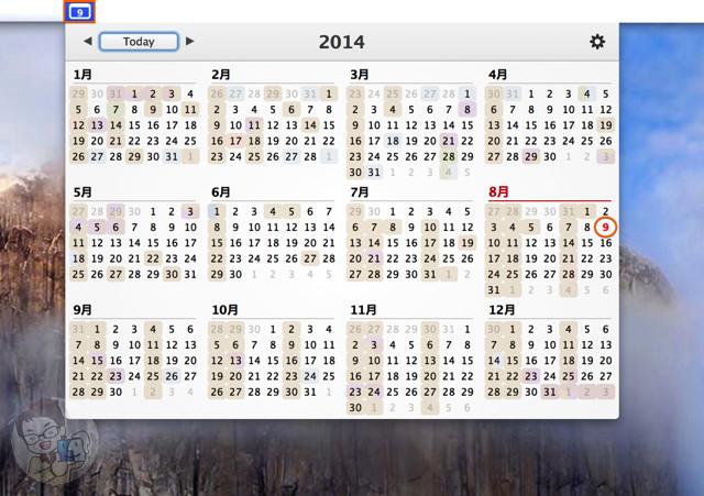 年間カレンダーを表示できる