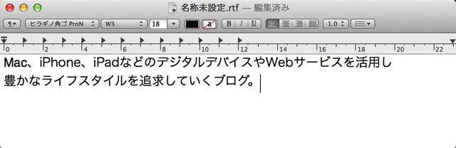 テキストエディタの新規ファイル作成