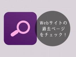 メールを送ってくれた人ごとにメールを整理してくれる新感覚のMacアプリ「Unibox」