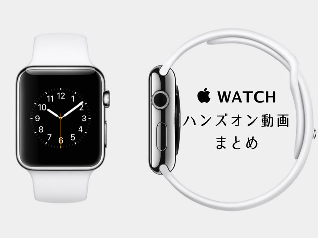 NTTドコモ、iPhone 6 / iPhone 6 Plus の新規契約・機種変更の一括価格と実質負担額を発表