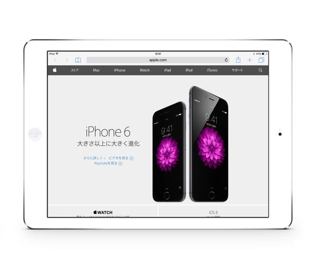 iPadの「Safari」を使ってインターネットブラウジングをしている