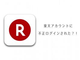 日本マイクロソフト、2014年10月17日に「Office 365 Solo」、年内に「Office for iPad」を提供すると発表