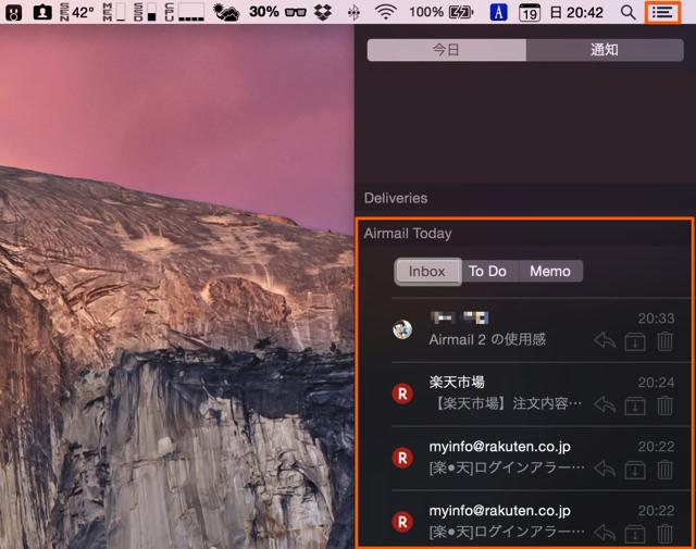 OS X Yosemite のウィジェットにも対応!