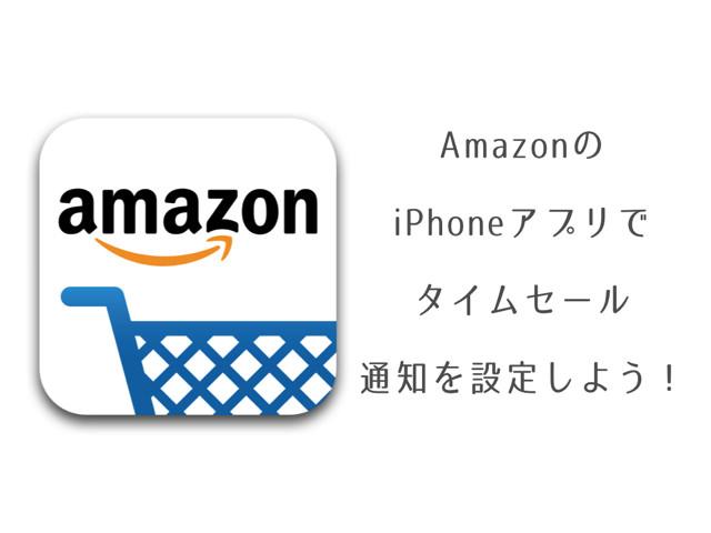 要チェック!iPhone / iPad 用日記アプリ「Day One」が200円の激安セール中!
