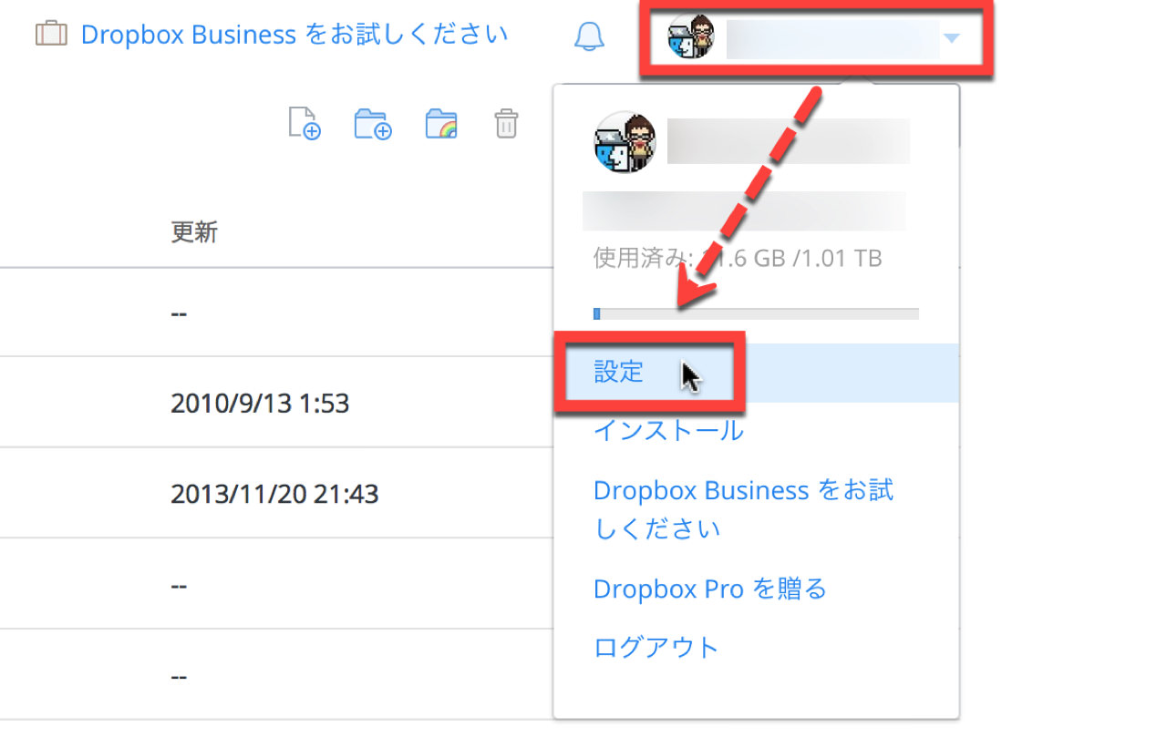 how-to-change-password-for-dropbox-edit3