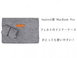 1Password(iPhoneアプリ)の日本語キーボードが表示されない時の対処法