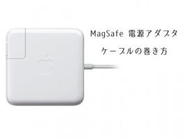 iOS:FaceTime に Apple ID でサインインすると「サインインできませんでした。ネットワーク接続を確認して、やり直してください」と表示されたときの対処法