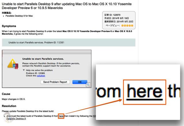 失礼いたします。OS X Mavericks(10.9)はもうApp …