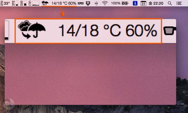 メニューバーに天気予報を表示してくれる