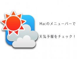 Macで不要な画像、テキスト、透かしを消すことができる魔法のような画像編集アプリ「Snapheal」