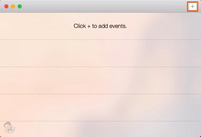 イベントを新規追加する