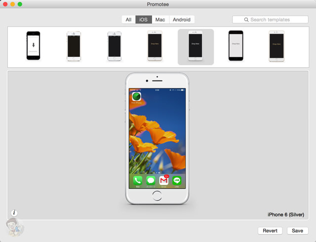 iPhone 6 シルバーのモックアップ画像