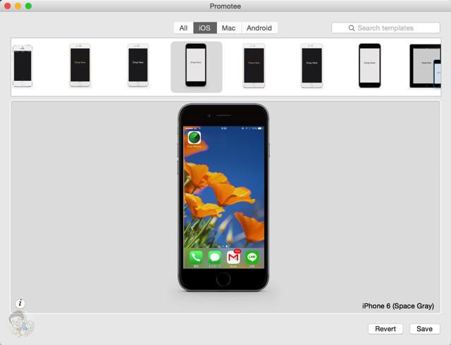 iPhone 6 スペースグレーのモックアップ追加