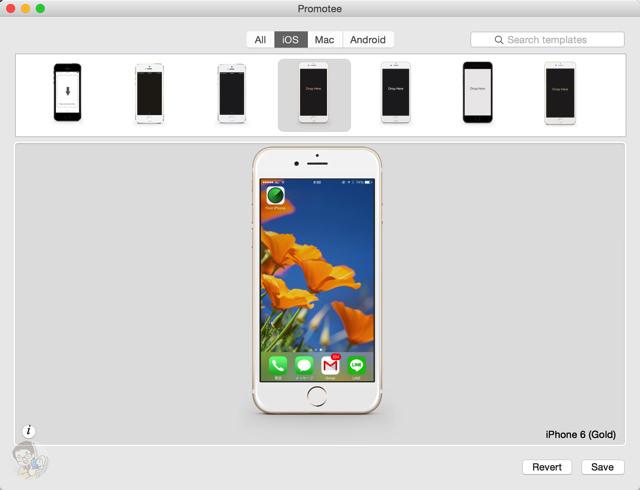 iPhone 6 ゴールドのモックアップ