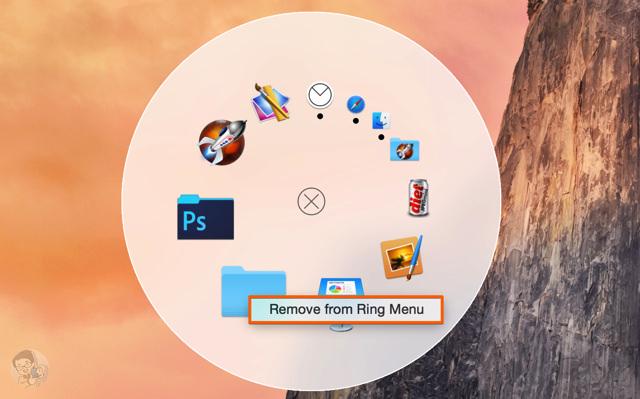 Ring menu からアプリを削除する