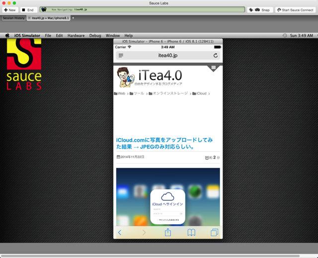 iPhoneでのWebサイトの表示確認もできる